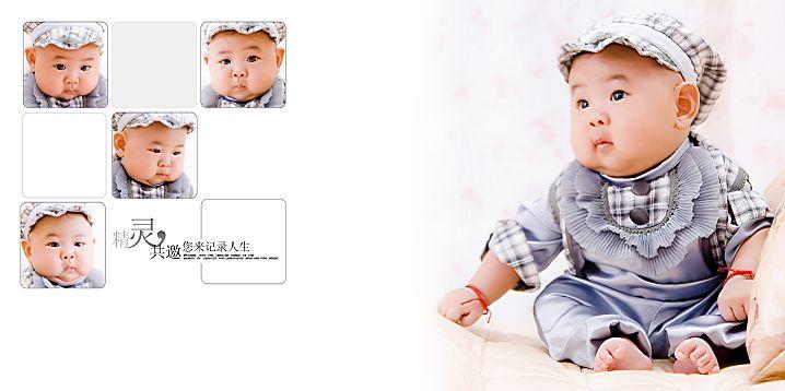 宝宝照片故事影楼可爱宝宝样片psd分层素材下载五(共10P)  -宝宝样