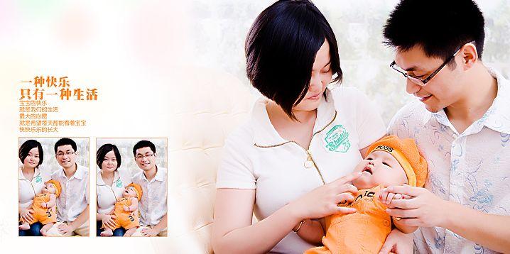 宝宝照片故事影楼可爱宝宝样片psd分层素材下载九(共10P)  -宝宝样