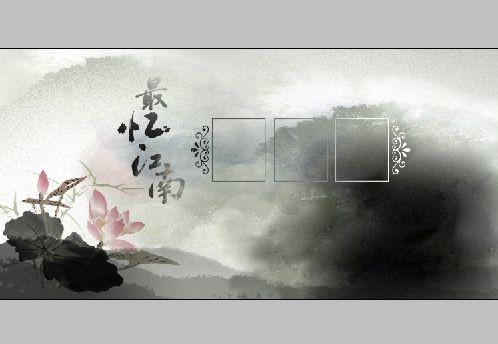 青春年华|2011年婚纱模板psd素材免费下载6