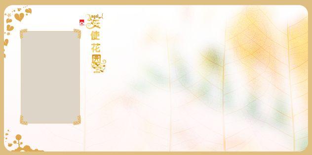 天使宝贝花园宽幅影楼儿童相册模板psd素材下载六(共10p)