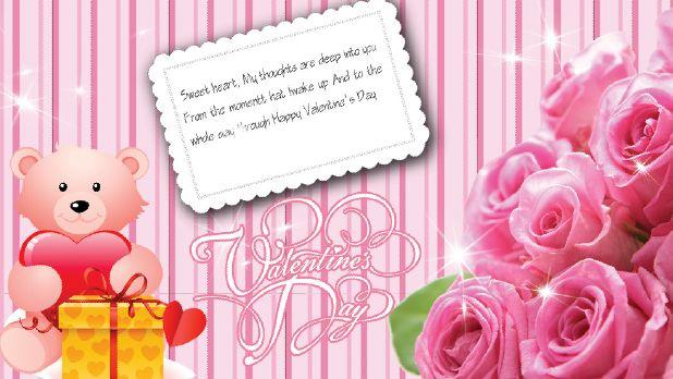 情人节贺卡psd素材可爱的卡通小熊玫瑰花2012情人节设计素材