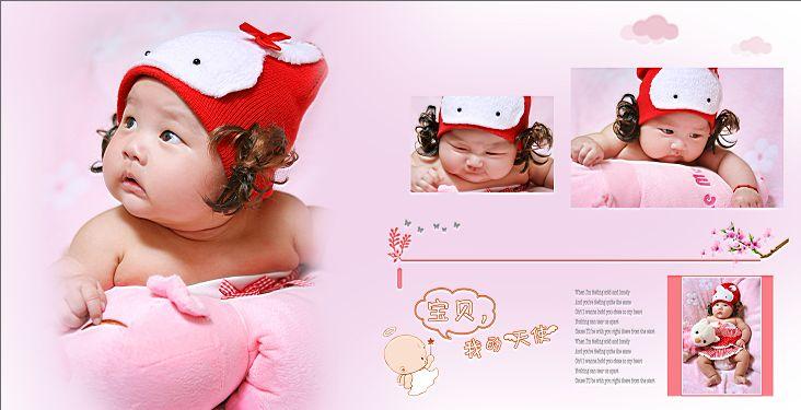 儿童模板psd素材花蕊宝宝系列影楼跨页儿童相册模板下载5