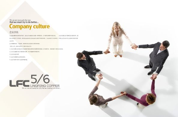 公司展板模板psd素材团队协作企业文化展板模板