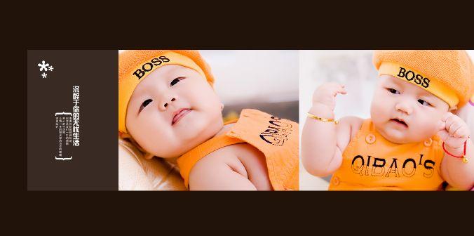 男宝宝模板psd素材亲亲我的宝贝列影楼男宝宝相册模板下载1