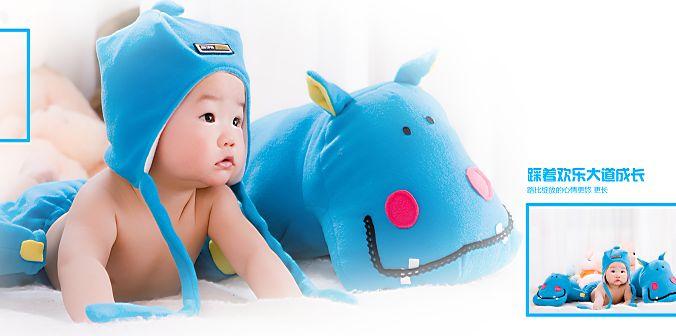 男宝宝模板psd素材亲亲我的宝贝系列影楼男宝宝相册模板下载9