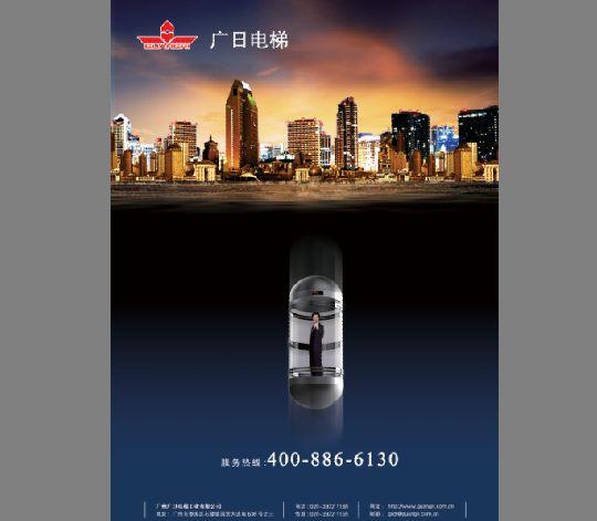 免费下载日�y�)���y.���dy��_电梯广告模板psd素材摩天大楼城市背景广日电梯模板下载