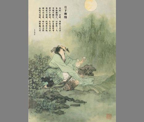 古诗词模板psd素材中国风月下独酌古典诗词背景模板下载图片