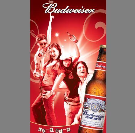 啤酒广告模板psd素材舞动青春人物百威啤酒广告模板下载