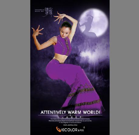 舞蹈培训班海报psd素材杨丽萍代言孔雀舞舞蹈培训班好