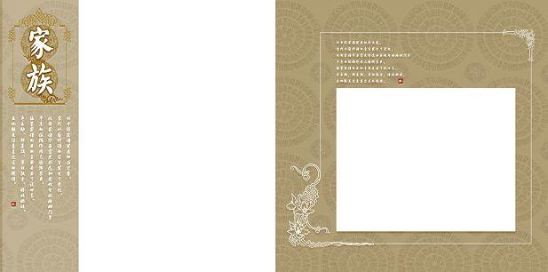 【文件大小:6.00 MB 更新时间: 2012-03-08软件类别:全家福照片模板psd素材 软件语言:简体中文】 全家福照片模板psd素材我们的家族系列经典全家福照片模板下载8  全家福照片模板psd素材我们的家族系列经典全家福照片模板下载8 本系列共10个模板,psd分层格式,全部可以免费下载,值得收藏。 PSD--Photoshop Document(PSD),是著名的Adobe公司的图像处理软件Photoshop的专用格式。这种格式可以存储Photoshop中所有的图层,通道、参考线、注解和颜色