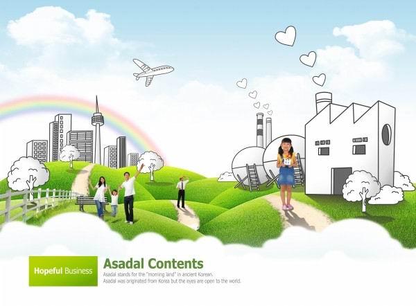 卡通背景环保海报模板psd素材手绘建筑背景绿色韩国人物图片环保海报