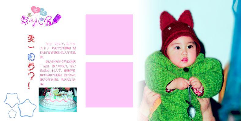 儿童成长相册模板psd素材粉红后花园影楼宝宝成长册模板十二