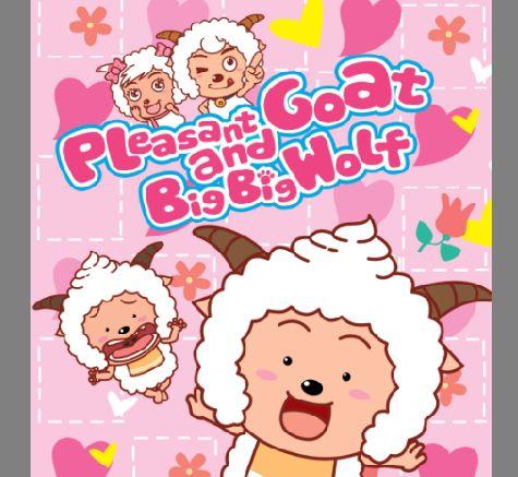 喜洋洋卡通背景模板psd素材可爱的粉色喜洋洋卡通
