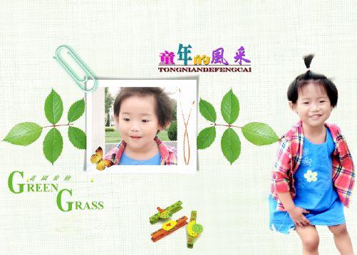 儿童照片模板psd素材炫彩童年系列2012影楼儿童相册模板一