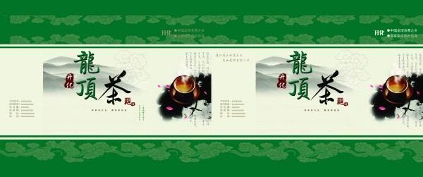 茶叶包装模板psd素材水墨山水背景西湖龙井茶包装盒封面模板