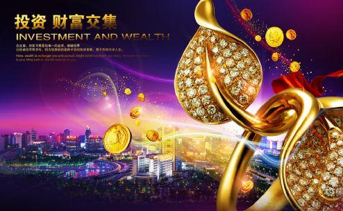 金融投资海报模板psd素材城市背景金币金戒指等金融海报模板