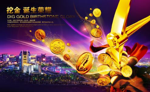金融投资海报模板psd素材城市背景散落的金币金融海报模板