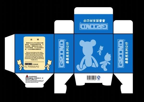 牛奶纸盒包装模板psd素材设计好的卡通果味牛奶印刷包装纸盒模板