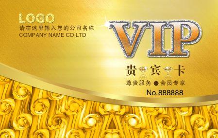 vip贵宾卡模板psd素材黄金材质背景高档会员卡模板二