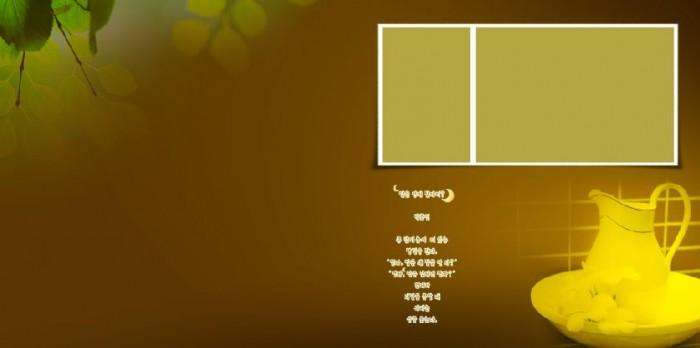 11月更新影楼儿童相册模板温馨色调系列儿童相册psd模板免费下载二(共