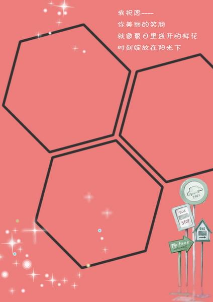 12月更新影楼儿童相册模板幼儿园成长册系列六儿童