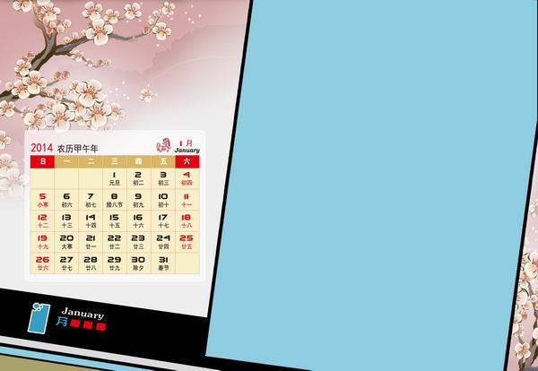psd模板素材免费下载[中国资源网; 2015台历--psd素材 psd模板素材