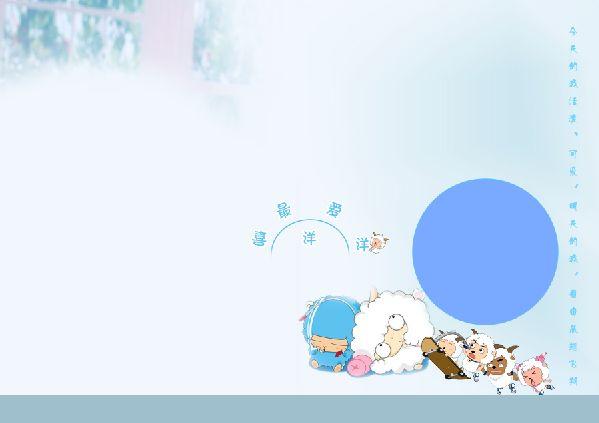 儿童模板免费下载 儿童成长册免费模板