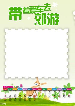 ppt 背景 背景图片 边框 模板 设计 素材 相框 300_424 竖版 竖屏