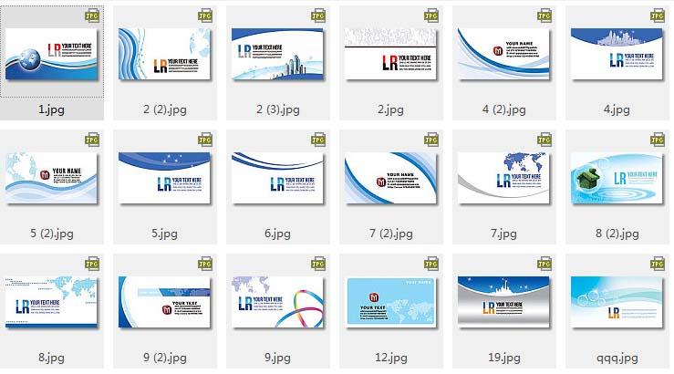 蓝色科技主题名片模板psd素材18个蓝色曲线数码风格科技公司名片模板图片