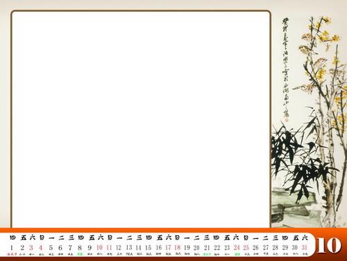 ppt 背景 背景图片 边框 模板 设计 相框 500_376