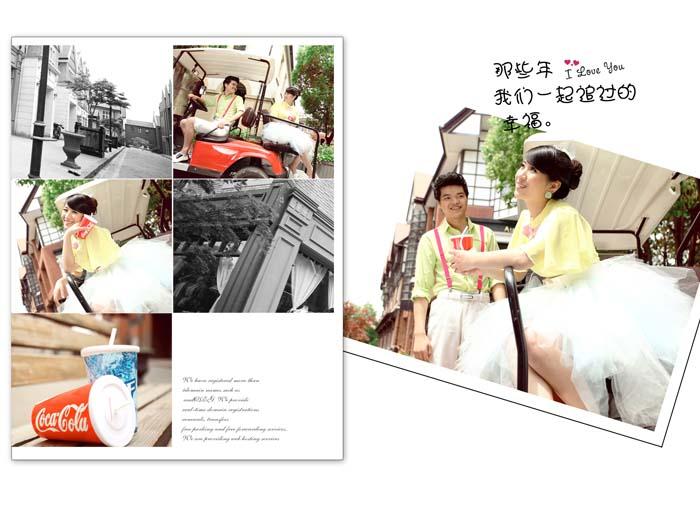 幼儿园春游照片展板