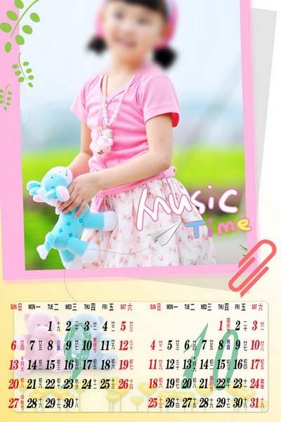 你是我的小宝宝}系列可爱女孩版全套7p免费下载封面