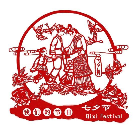 牛郎织女鹊桥相会红色剪纸背景七夕情人节psd模板素材