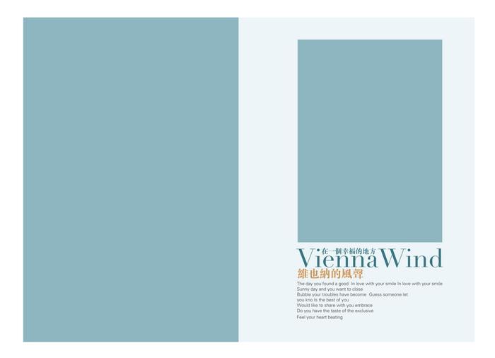 {藤蔓风格}照片边框psd素材免费.  8月最新婚纱相框模板{h179.