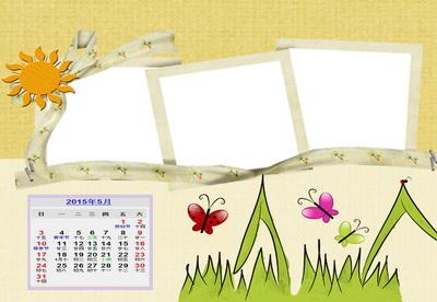 2015年台历模板{四季谜语}系列方形日历全套13p含图片