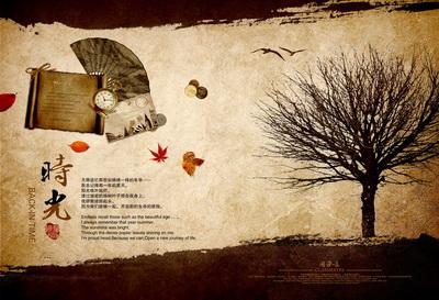 时光倒流》系列8x12寸psd门面免费下载三(共9p)[中国photoshop资源网素材简单装修六合无绝对图片