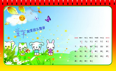 2015-07-24 软件类别:2016年台历模板  软件语言:简体中文】 本系列图片