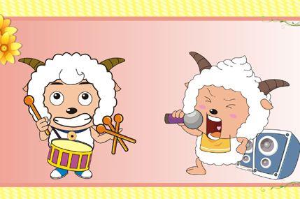 可爱的喜洋洋动画人物矢量卡通素材2.cdr格式