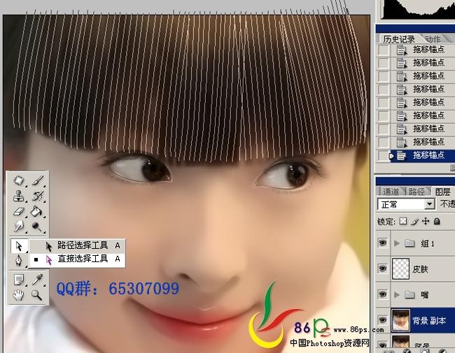 photoshop给mm头像转手绘详细教程[中国photoshop
