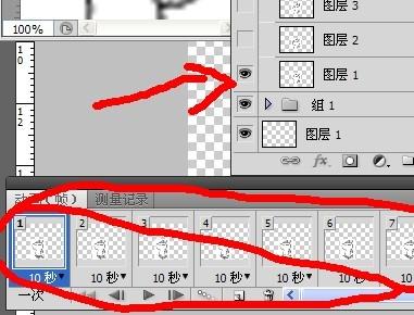 PhotoShop亲手v视频兔斯基视频GIF动态图表情效果包表情动画拜年图片