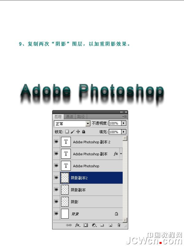 http www.86ps.com article index.asp font color 背景 font a 高清图片