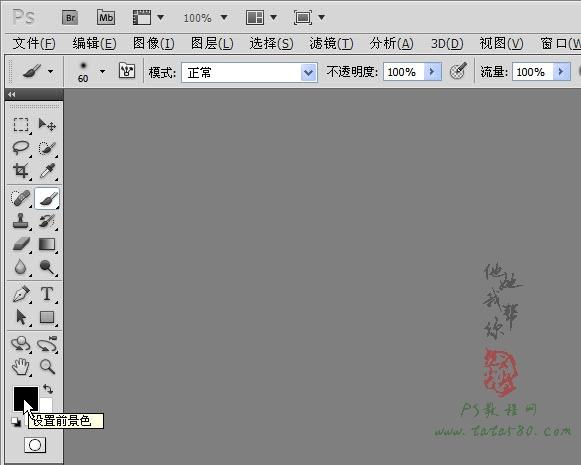s.com article index.asp font color 背景 font a 教程 ps教程 高清图片
