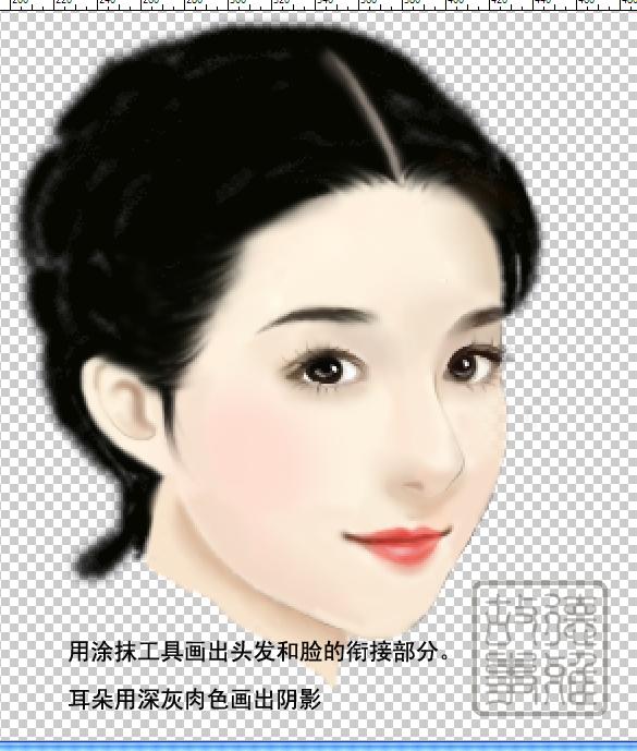 PhotoShop鼠绘古典甜美言情风古装美女头部教