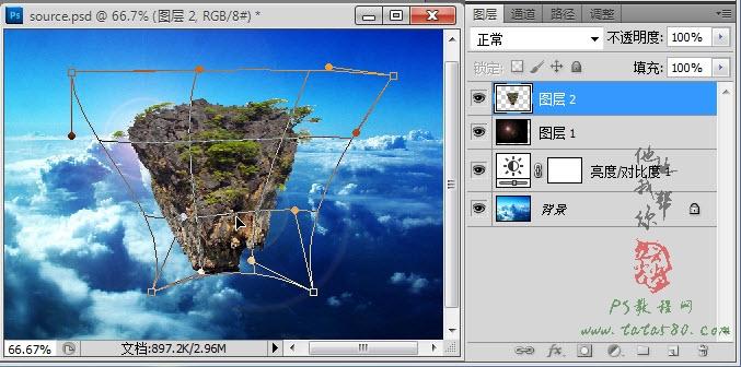 photoshop打造蜀山奇幻悬浮仙境效果合成教程