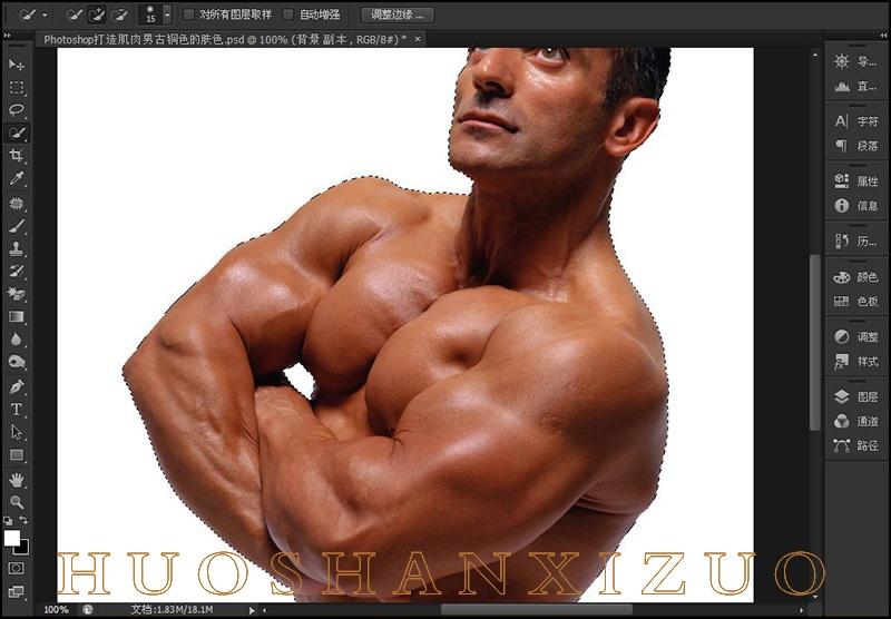 photoshop给肌肉男打造古铜质感肤色效果教程[中国网