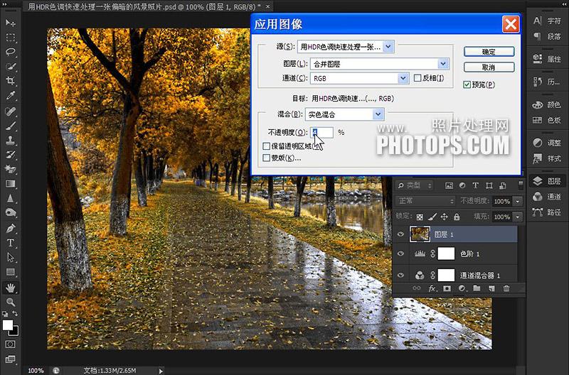 增强风景照片的层次和色彩