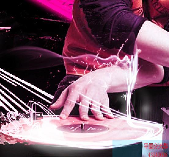 p打造炫酷动感DJ音乐海报教程