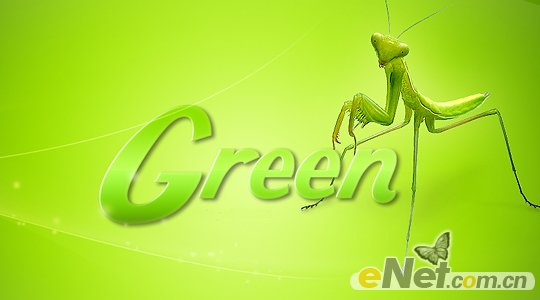 ps教程 ps教程 创意设计 >> 正文  介绍:倡导绿色环保一直是这