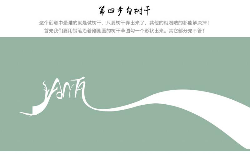 photoshop淘宝电商鞋子产品海报设计教程
