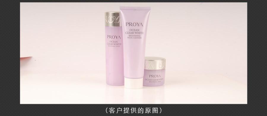 PS电商后期化妆品淘宝展位钻石宣传图设计思土特产的包装设计图片